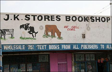 JK Stores Bookshop